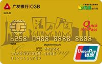 广发优游通信用卡(系列卡)