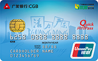 广发优游通信用卡