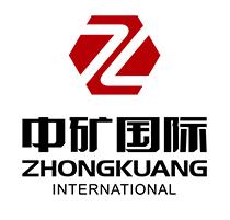 中矿兴盛(北京)国际投资有限公司