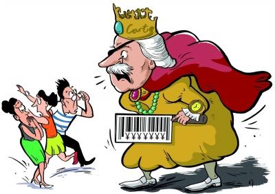 """""""皇帝的珠宝商""""是否徒有虚名"""
