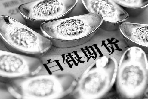 如何进行白银期货投资