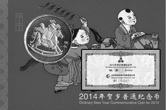 第四套人民币同号钞1元限时抢购