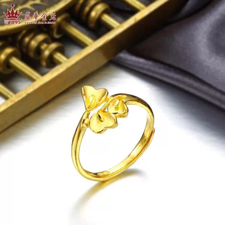萃华金店千足金三叶扁舟戒指图片_珠宝图片