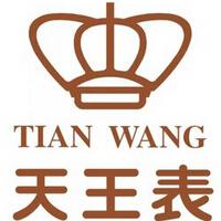 天王表(TIAN WANG)_天王表官网_天王手表官网_天王表官方网站