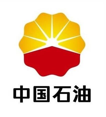 中国石油天然气股份有限公司简介