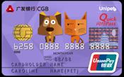 广发爱·宠信用卡