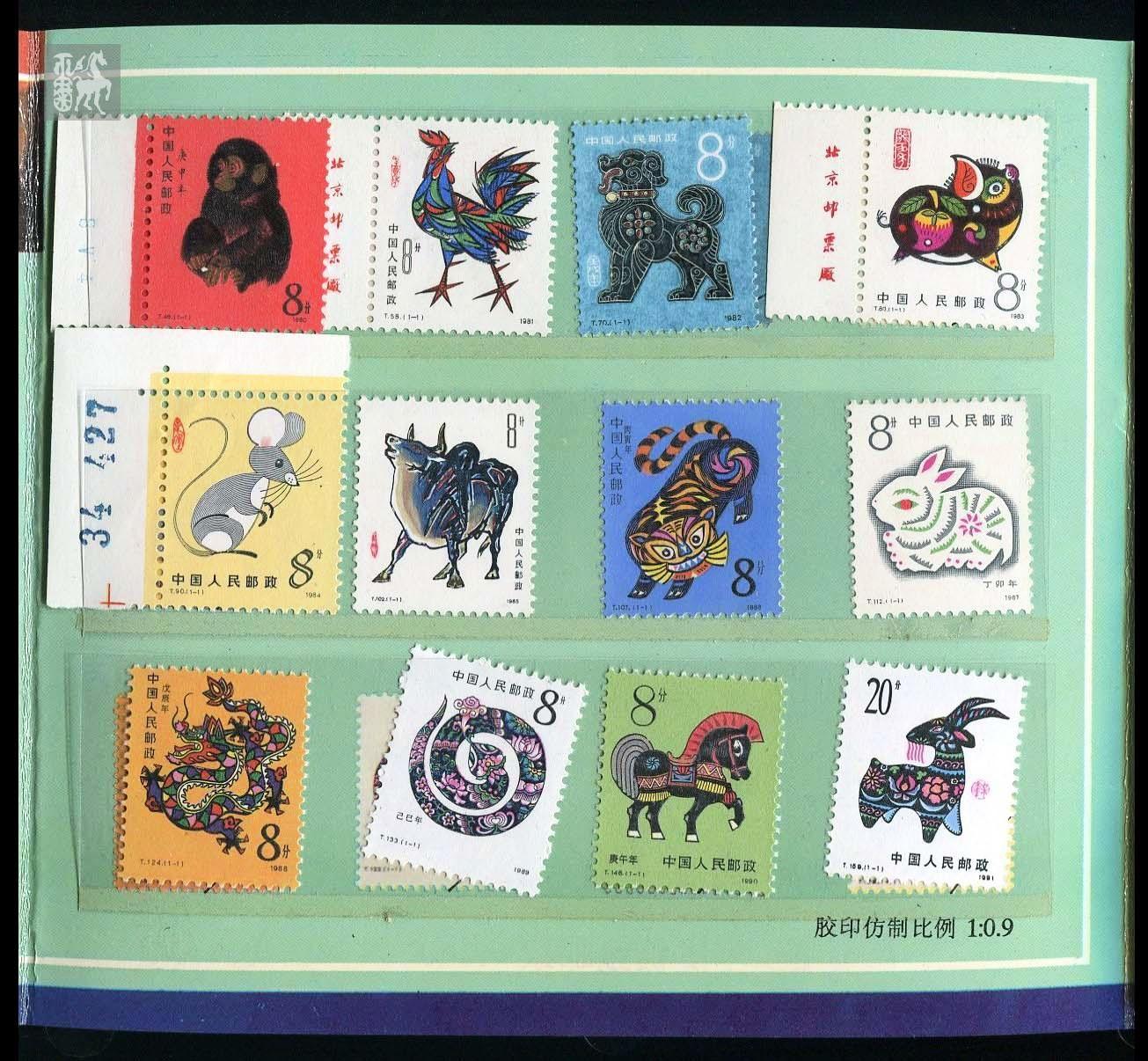 生肖邮票收藏如何保养