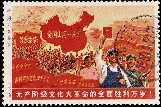 全国山河一片红邮票的错误