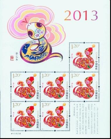 生肖邮票的未来发展前景