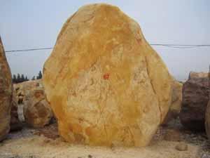 什么是黄蜡石