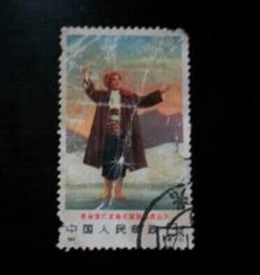 文革邮票收藏价值