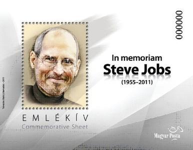纪念邮票发展史
