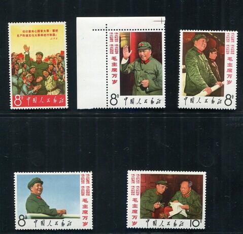 文革邮票价格