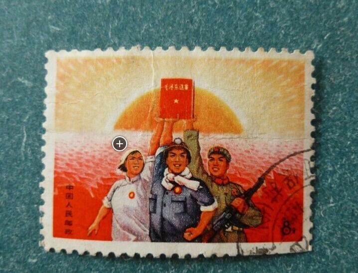 文革邮票的特点