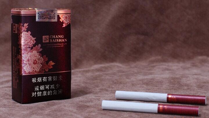 长白山系列香烟