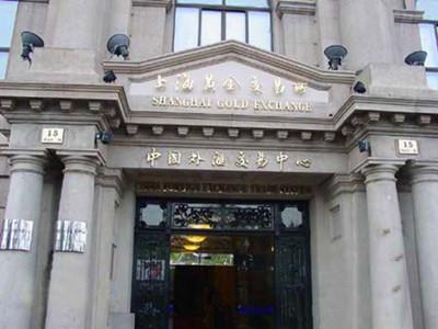上海黄金交易所简介