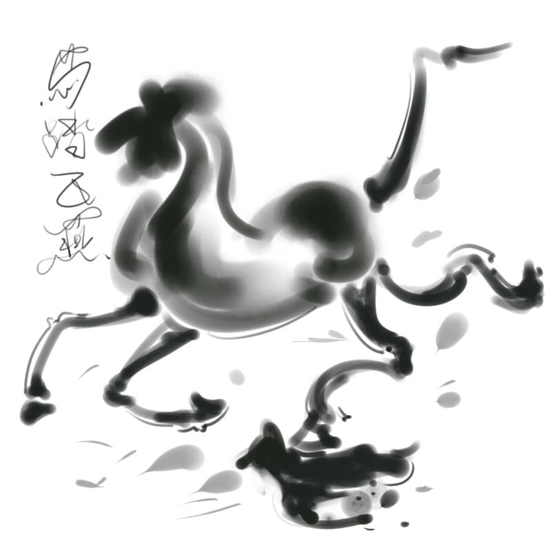 马踏飞燕在哪里出土