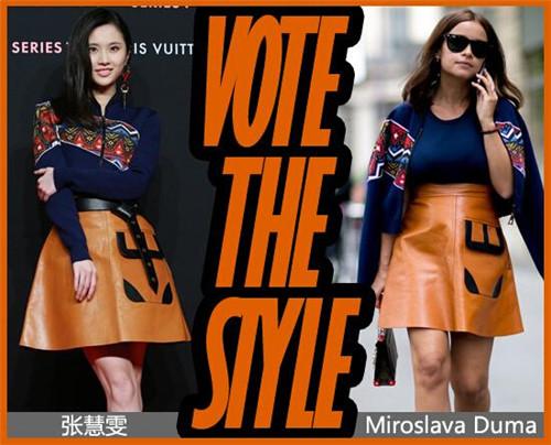 张慧雯撞衫杜玛 同款LV印花上衣你更喜欢谁的搭配?