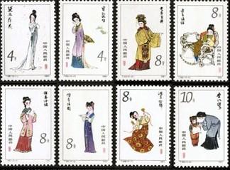 特种邮票收藏价值