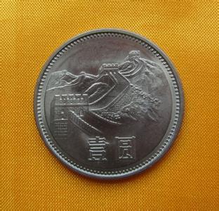 长城币收藏价值