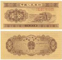 分币收藏价值