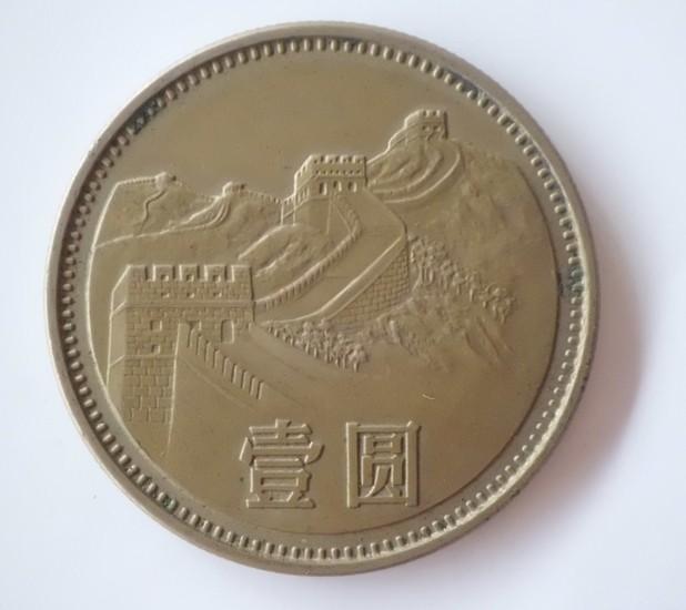 长城币发行量