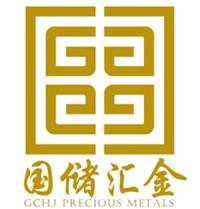 广东国储汇金贵金属经营有限公司