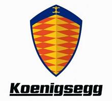 科尼赛克Koenigsegg