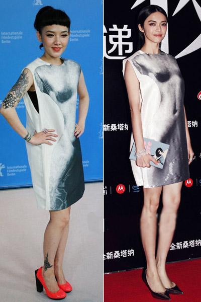 姚晨撞衫范晓萱 同款朗万印花裙谁穿更美?