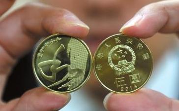 和字草书纪念币发行首日 单枚售价已炒至22元