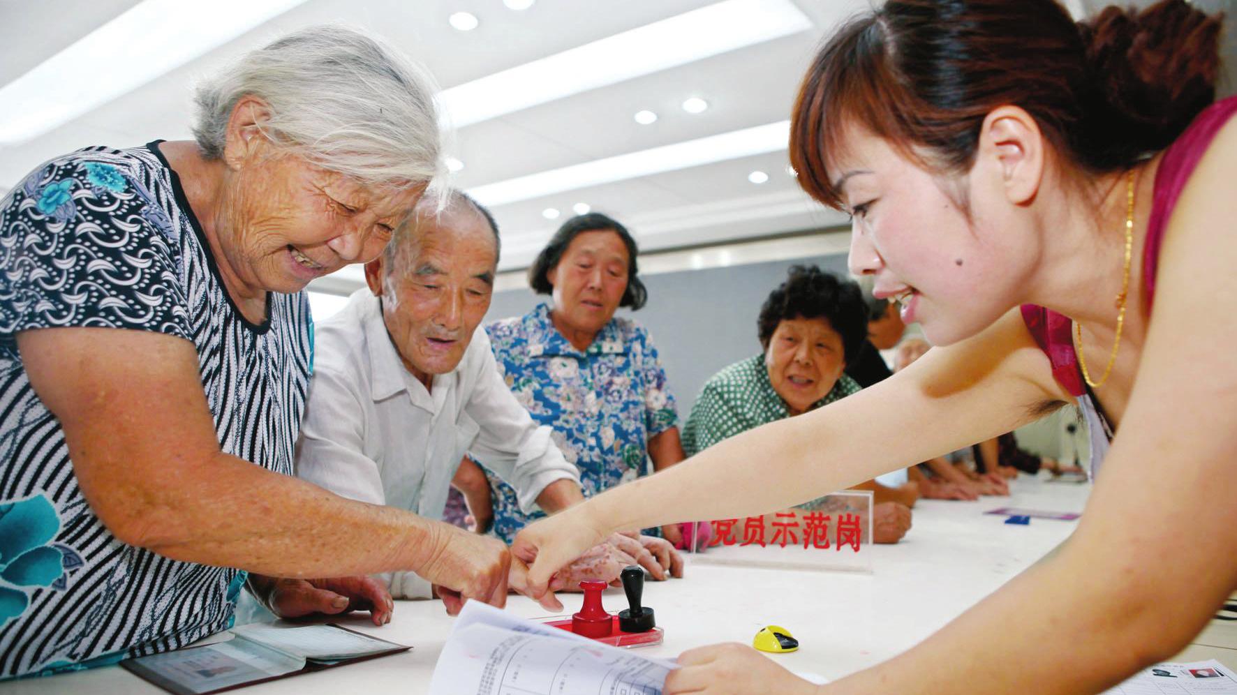 2014退休养老金调整