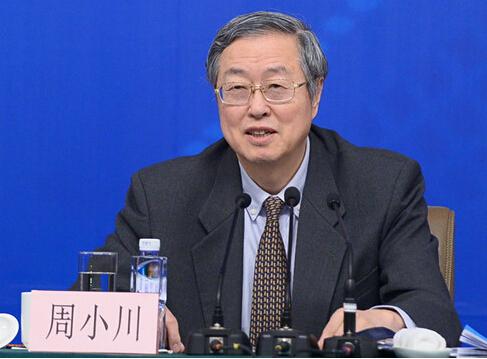 中国人民银行行长是谁?