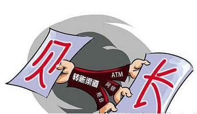 各银行异地汇款手续费