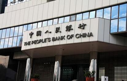 中央银行职能是哪些