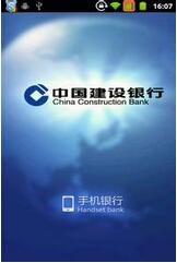 如何开通建行手机银行