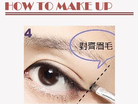 一笔勾画有神大眼 怎么画眼线图片步骤