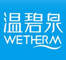 温碧泉Wetherm