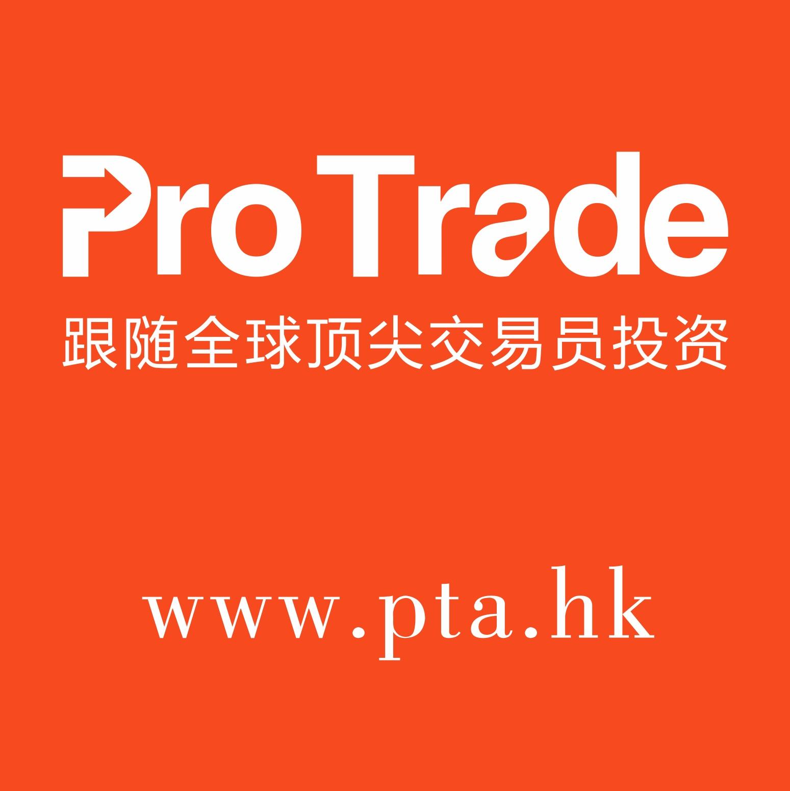 ProTrade
