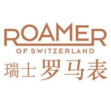 罗马表Roamer