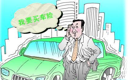 电话续保车险怎么办理_车险续保注意事项_续保方案