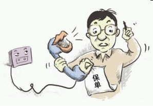 中保电话车险号码