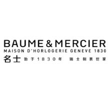 名士(Baume & Mercier)_名士表官网_名士手表官网_名士手表中国官网