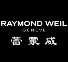 蕾蒙威Raymond Weil