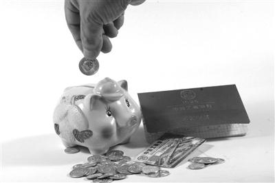 五险一金一个月交多少钱?
