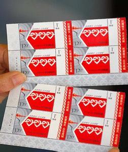 我国发行的附捐邮票