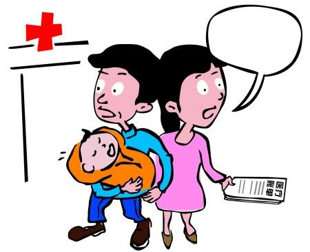 新生儿医疗保险如何办理_新生儿医保怎么办理