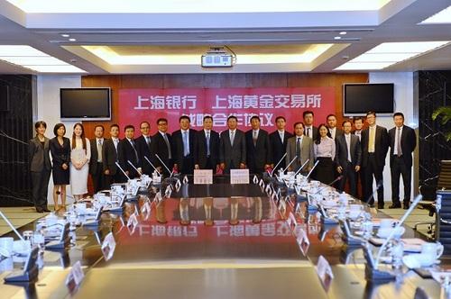 上交所与上海银行签署战略合作协议