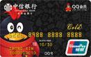 中信腾讯QQ会员联名金卡(浮雕版)