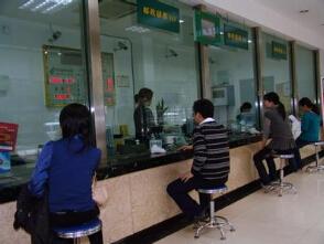 邮政储蓄网上银行激活
