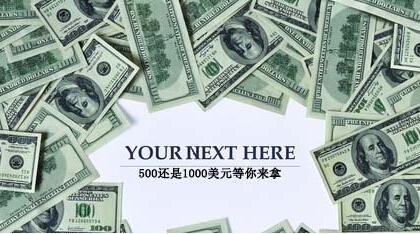 FXCM环球金汇网